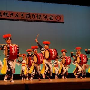 思い出の東北五大祭りの旅~盛岡さんさ踊り
