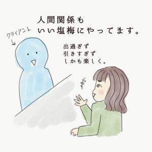合理×根性=最強説