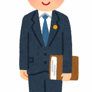 行政書士の報酬の決め方【ユーザー向け】②