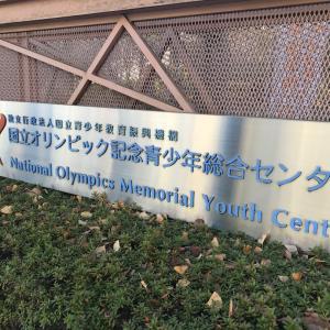 オリパラボランティアの共通研修【東京オリンピック】