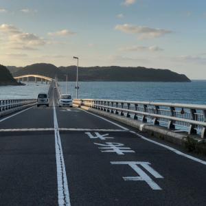 【チャリ旅Vol.73】角島大橋。