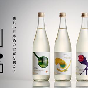 白鶴酒造の若手だけで創る【別鶴(べっかく)】のお酒