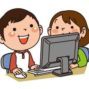 【3歳息子】英会話オンライン無料体験の2回目