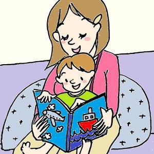 3歳の息子がはまった英語の絵本
