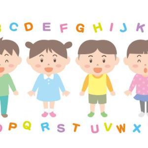 英語育児に成功するために必要な幼児用英語教材は?