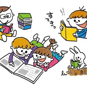 英語で育児するなら1番見て欲しい本はこれ!