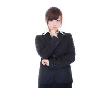【就活】企業のために、インターンシップに行ってはならない。あくまで自分のために時間を使おう