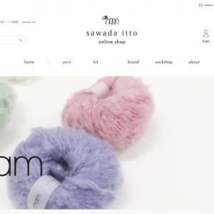 毛糸と編み物キットの販売 『sawada itto』6/3にオープンしました