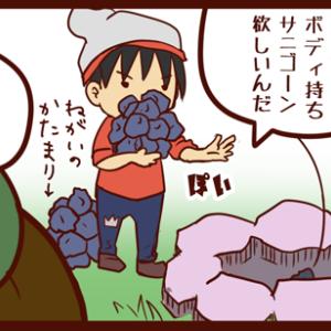 [ポケモン剣盾]旦那氏の厳選生活