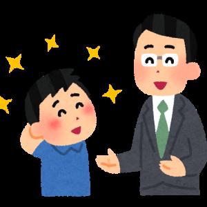 コロナ第2波が到来しても学校教育は継続、大阪府が方針決定
