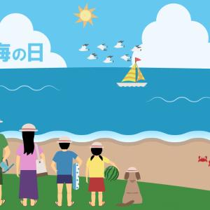 芦北町の御立岬海水浴場