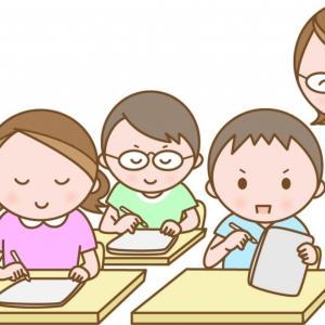 小中学校のタブレット「1人1台」、8月末に完了は2%