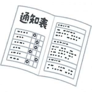 働き方改革で…小学校でこの時期に珍しい通知表を配布