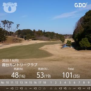 初打ちゴルフ