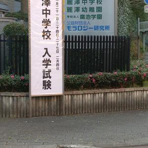 広池学園(麗澤中学、高校ゴルフ部)
