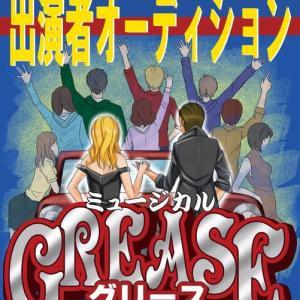 12月ミュージカル。。。間もなく締め切り!