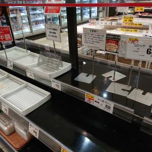 2019年10月12日0:30、下北沢からお惣菜が消えた日