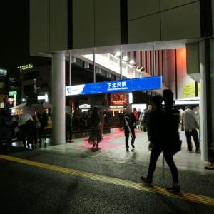 2019年10月17日の下北沢