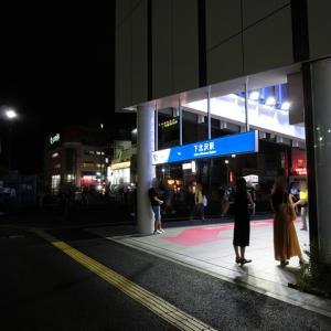 2019年08月23日の下北沢