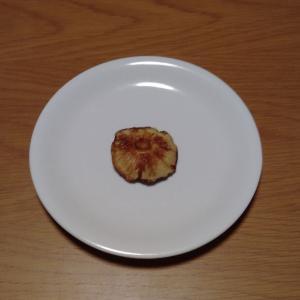 採れたてを「焼き椎茸」で...1個だけですが