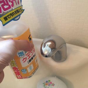 トイレタンクの上を、クエン酸でつけ置き掃除