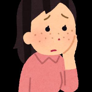 【写真あり】湘南美容外科でシミ取りレーザー体験!一週間後の経過は?