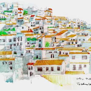 世界わがスケッチの旅 スペイン ミハスの街並