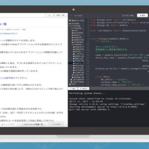 【Python】プログラミング初心者が3ヶ月間PyQをやってみた感想