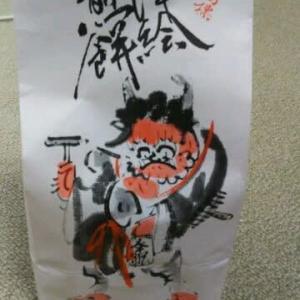 大津絵のお菓子