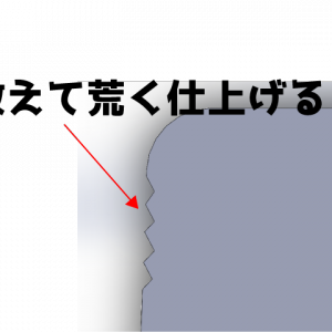 エラストマー型のコア側は離型が悪い?離型を良くするための対策について