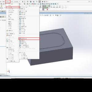 Solidworksの「組み合わせ」を使って金型設計をする方法 3Dモデルさえあればキャビコアは作れる?