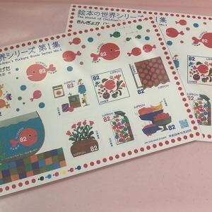 切手シートの絵本シリーズの第3弾はいつ?第1弾と第2弾は人気のあの絵本!
