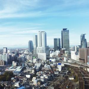 日本ガイシホールへのアクセス 車や電車での行き方をご紹介