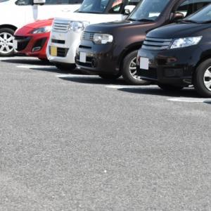 美濃金山城駐車場の情報まとめ 車でのアクセスルートや最寄りのICも