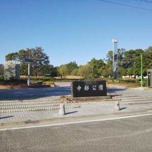 中部公園(愛知県高浜市)の遊具や駐車場 行ってきた感想