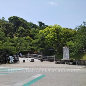 彦根城の御城印・御朱印のもらい方 料金やもらえる場所など紹介