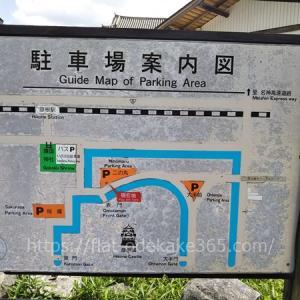 彦根城の駐車場の情報まとめ 混雑具合や周辺のコインパーキングなども!