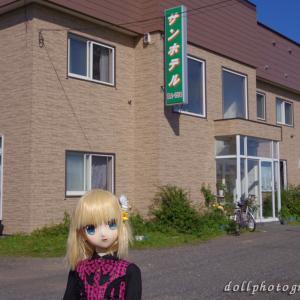 道北の天塩にある「サンホテル」さんをご紹介