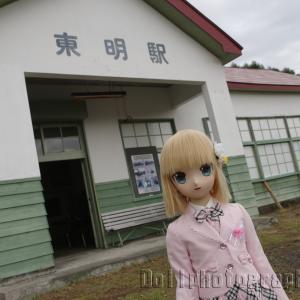 旧東明駅(美唄鉄道)駅舎編