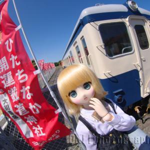 ひたちなか開運鐵道神社
