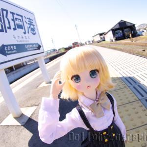 ひたちなか海浜鉄道湊線 那珂湊駅