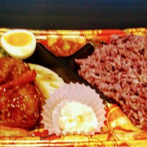 🐻黒酢あんかけ肉団子と黒米の弁当 【ドンキホーテ】【日糧パン】