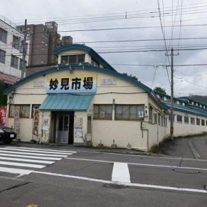 🐻小樽妙見市場が来年で閉鎖予定❕