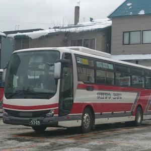 🐻中央バス4月1日より高速バス22路線値上げ❕❕小樽市内線も値上げ❕