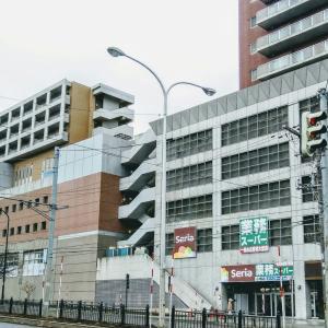 🐻小樽初出店❕業務スーパー小樽店2月26日開店❕❕