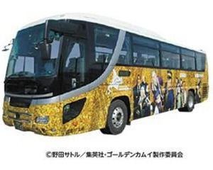 🐻『ゴールデンカムイ』ラッピングバス6月1日から運行開始・道南バス【北海道内のバス事情(12)】