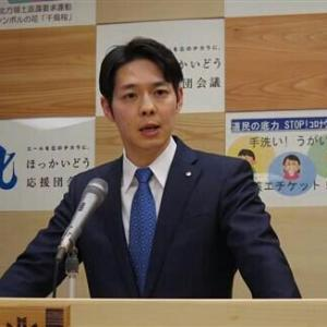 🐻北海道内と北海道外の移動自粛を解除❕北海道内のイベント等も1000人以下迄緩和❕❕