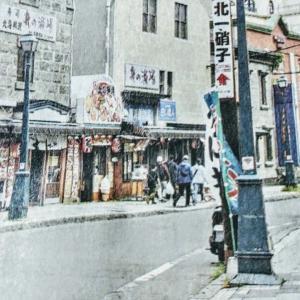 🐻9月の連休は…【小樽堺町通り商店街❕】へ行こう❕❕