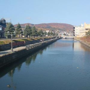 🐻人口減少対策を探る❕❕小樽で《都市問題会議討論》