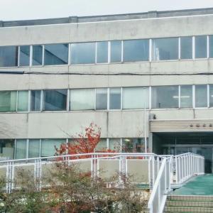 🐻小樽市子育て支援包括センターが9月17日から開始❕❕《愛称は…【☺にこにこ】》